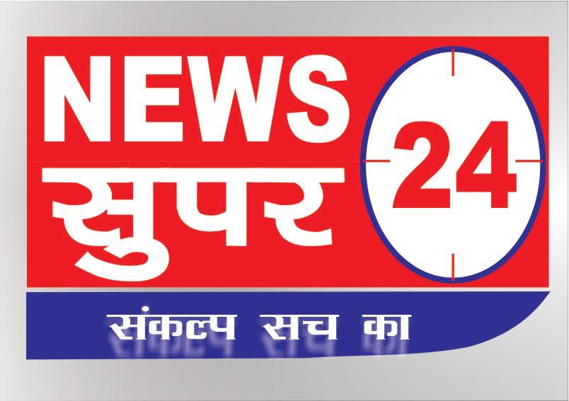 newssuper24