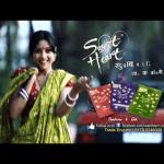 aroj network india